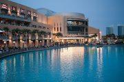 Dubai mall in dubai city tour