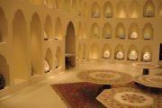 Miraj_Islamic_Centre