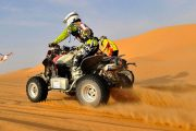 Quad bike ATV quad bike desert safari