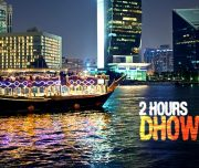 marina dhow cruise, dhow cruise dinner in dubai, cruise dinner in dubai, dhow cruise dinner dubai, dinner cruise dubai, dubai cruise dinner, dubai marina cruise dinner, dubai marina dinner cruise, dubai dinner cruise