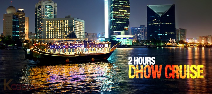 Tour Dubai Dhow Dinner Cruise