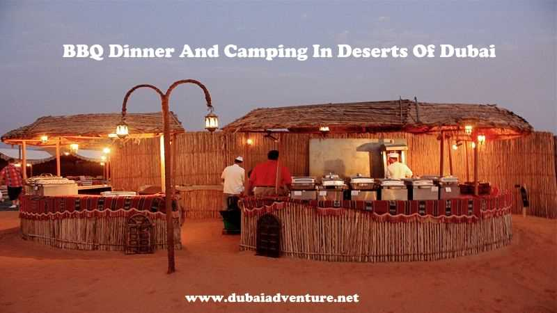 bbq dinner in arabian night desert safari camp